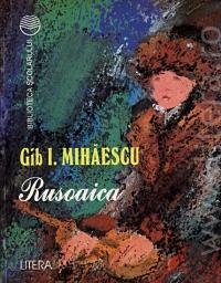 rusoaica-gib-i-13947